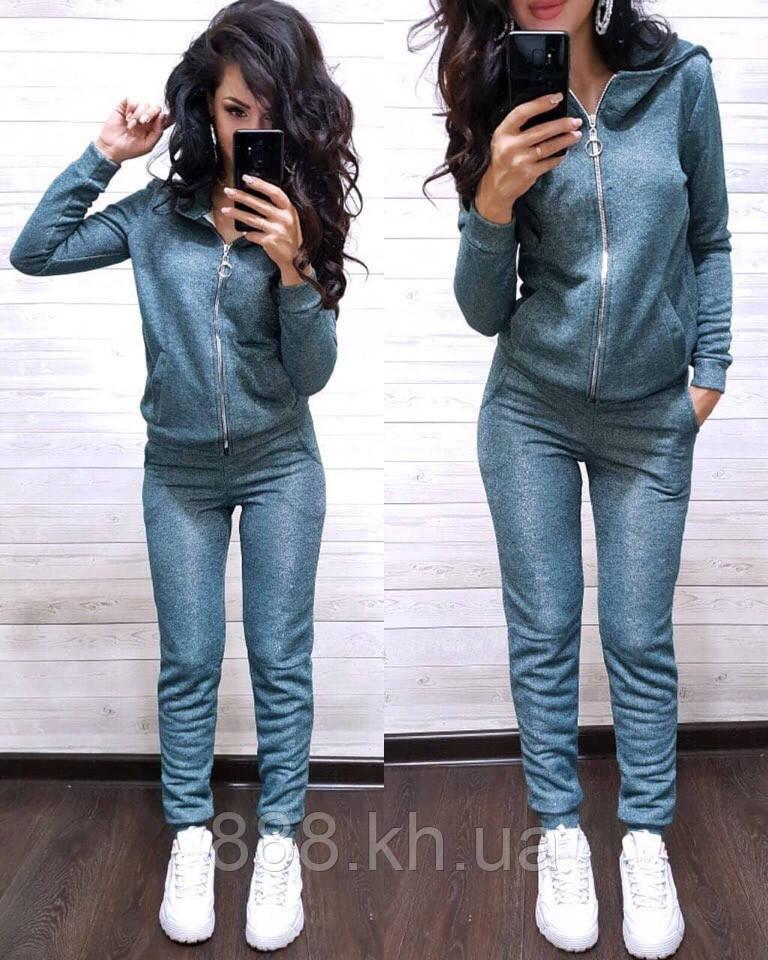 Женский спортивный костюм турецкая двунитка  с капюшоном, жіночий спорт костюм S/M/L/XL (голубой)