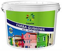 Краска резиновая белая Colorina 12 кг