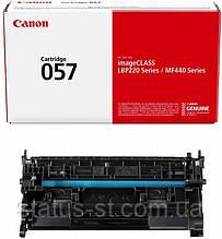 Заправка картриджа Canon 057 для друку i-sensys MF443dw, MF445dw, MF446x, MF449x, LBP223dw, LBP226dw, LBP22