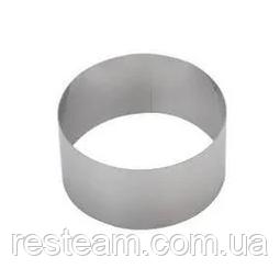 Форма кондитерская Lacor круглая (d-12, h-4,5 см)