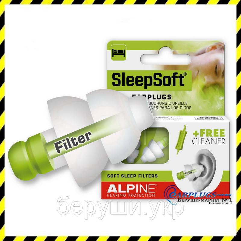Беруши для сна из термопластика Alpine SleepSoft, SNR25 + 2 ПОДАРКА. Г