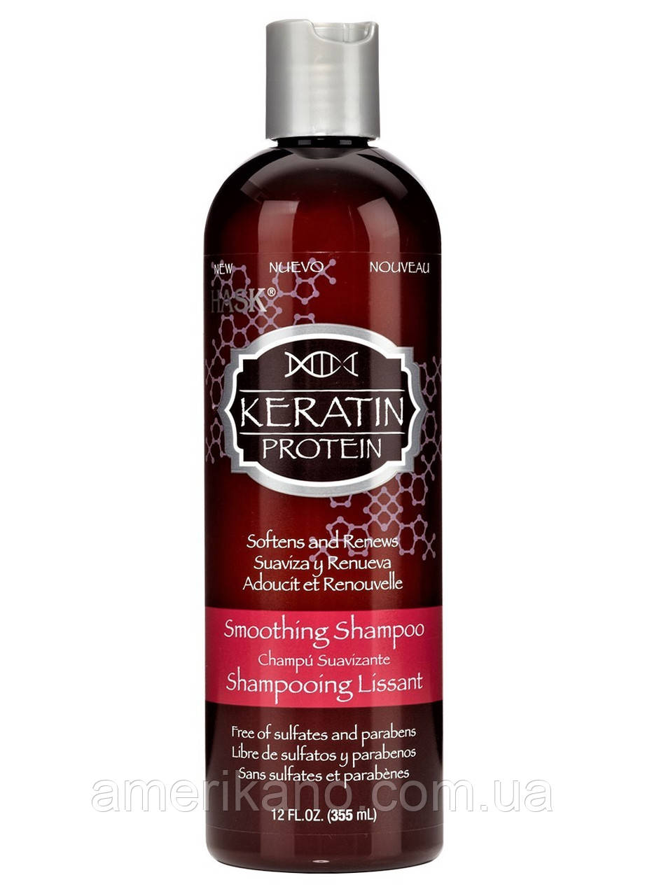 Разглаживающий шампунь с протеином кератина HASK Keratin Protein Smoothing Shampoo, 355 мл