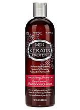 Розгладжуючий шампунь з протеїном кератину HASK Keratin Protein Smoothing Shampoo, 355 мл