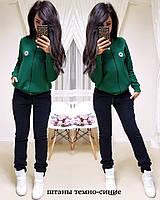 Женский спортивный костюм турецкая трехнитка на флиссе, жіночий спорт костюм теплий S/M/L/XL (зеленый), фото 1