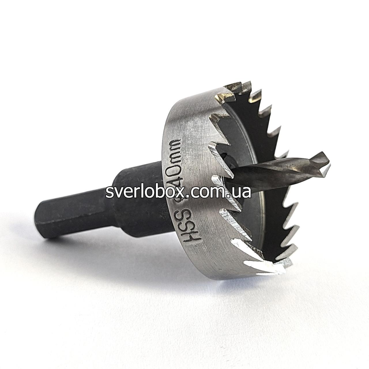 Коронка по металу 14 мм . Коронка фрезчатая 14 мм по металу (HSS)