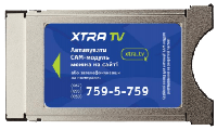 CAM модуль  EXTRA TV