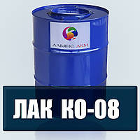 Лак КО-08 предназначен для изготовления различных термостойких эмалей, в том числе для приготовления эмали КО