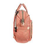 Рюкзак органайзер для мам BEBEWING персиковый, фото 2