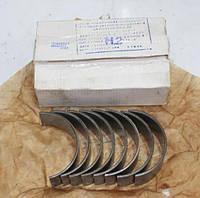 Вкладыши СМД-60 шатунные Т-150 (Тамбов) Н2(Номинал2)  А23.01-91-60Асб