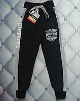 Спортивные штаны мальчику Sailing, р. 5-6-7 лет