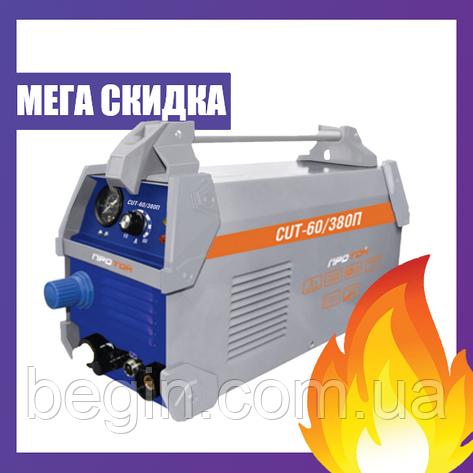Инвертор плазменной резки ПРОТОН CUT-60/380 П, фото 2