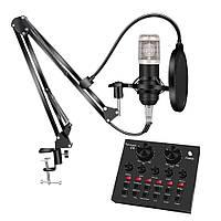 Настольный конденсаторный студийный микрофон BM-800 со звуковой картой V8, фото 1