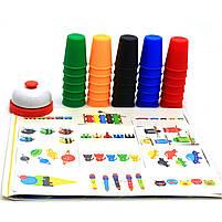Настольная игра Fun Game «Go Cups» (7401), фото 2