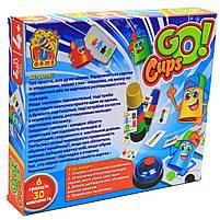 Настольная игра Fun Game «Go Cups» (7401), фото 5