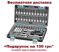 "Набор инструмента STELS 1/4"", CrV, пластиковый кейс 57 предм. (14101)"