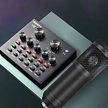 Настільний конденсаторний студійний мікрофон BM-800 зі звуковою картою V8, фото 3