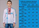 Рубашка Вышиванка для мальчика (голубой) рост 134 - 152, фото 4