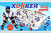 Настольный Хоккей Детский настольный хоккей Настольный хоккей для детей, фото 2