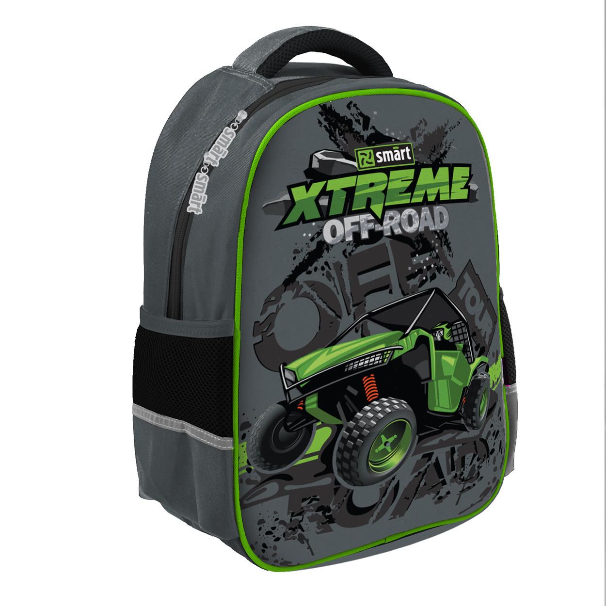 Школьный каркасный рюкзак с ортопедической спинкой SMART SM-02 X-Trime 36х27х14см Серый (558186)+Подарок 3 месяца пользования приложением Родительский