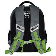 Школьный каркасный рюкзак с ортопедической спинкой SMART SM-02 X-Trime 36х27х14см Серый (558186)+Подарок 3 месяца пользования приложением Родительский, фото 2