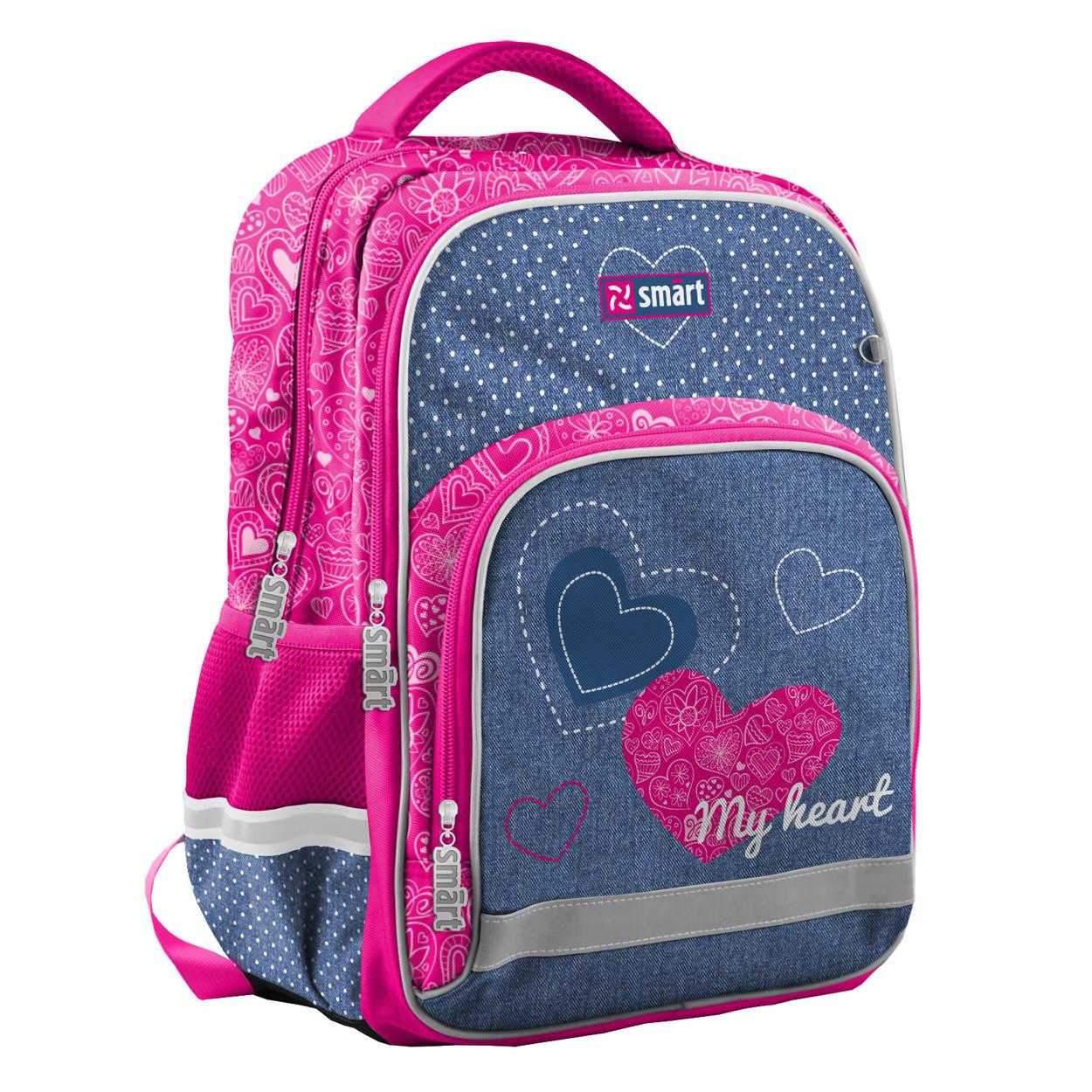 Школьный каркасный рюкзак для девочки  SMART SM-04 My heart 42х30х18см Розовый (558179)+Подарок 3 месяца пользования приложением Родительский контроль