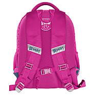 Школьный каркасный рюкзак для девочки  SMART SM-04 My heart 42х30х18см Розовый (558179)+Подарок 3 месяца пользования приложением Родительский контроль, фото 2