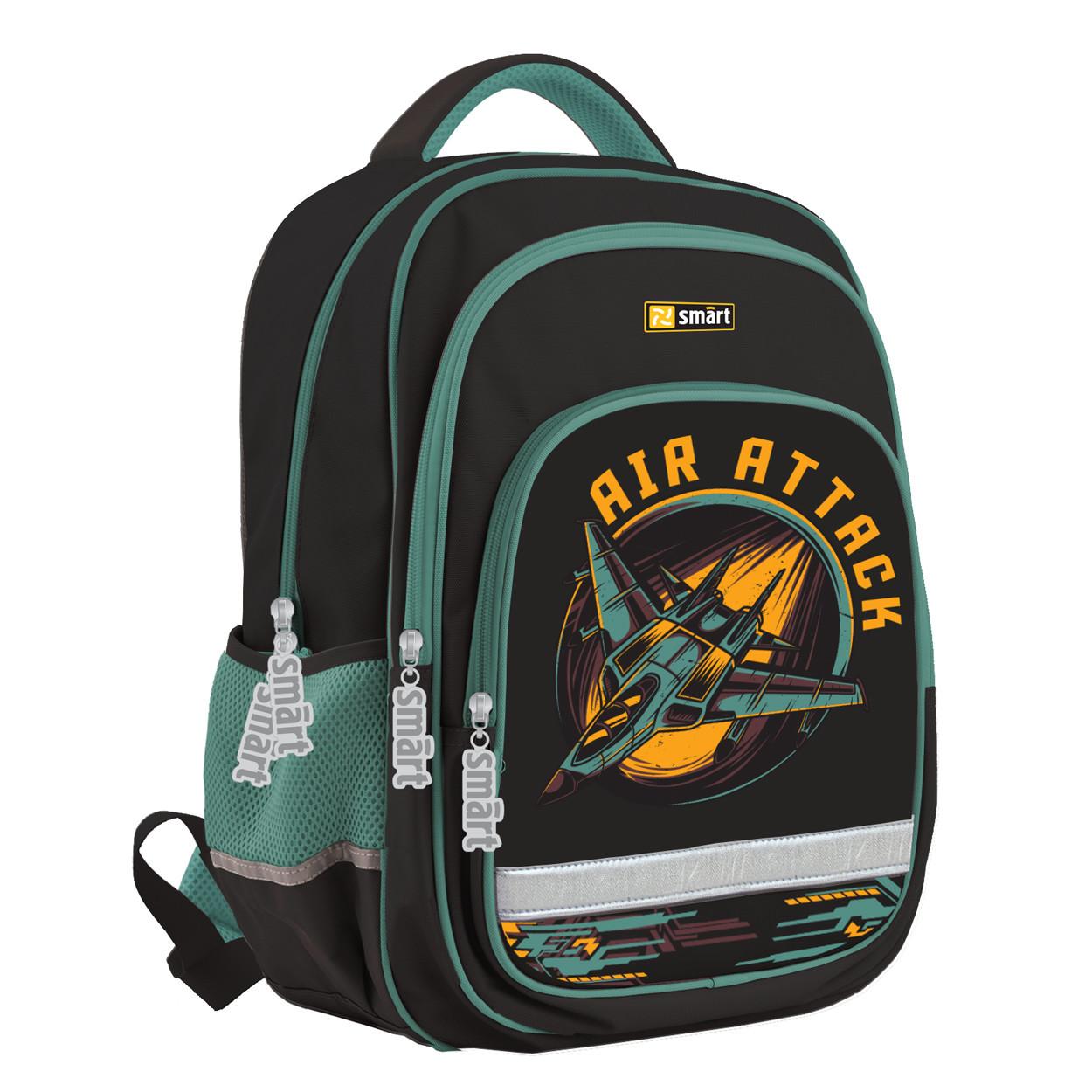 Школьный каркасный рюкзак с ортопедической спинкой SMART SM-05 Air Attack 42х30х13см Черный (558197)+Подарок 3 месяца пользования приложением