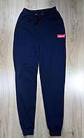 Спортивные штаны женские, S,M,L,XL рр,  № 1322