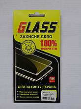 Защитное стекло iPhone X/XS/11 PRO  Black ЛЮКС