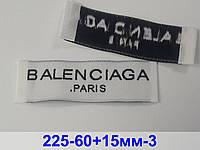 Жакардовые бирки, бирка для одежды, брендовая бирка, биркаBalenciaga