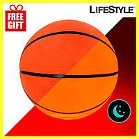 Светящийся в темноте мяч, Баскетбольный мяч + Подарок