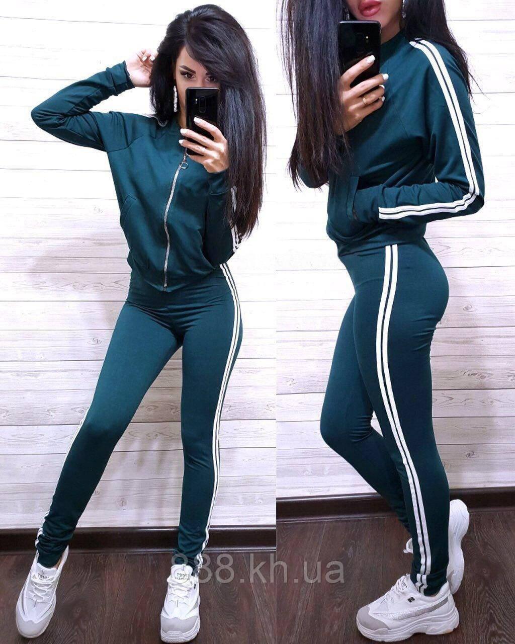 Женский спортивный костюм, костюм для прогулок есть большой размер S/M/L/XL (зеленый)