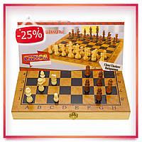 Нарды шахматы и шашки 3в1 (29,5 х 29,5  см) Деревянные шахматы шашки