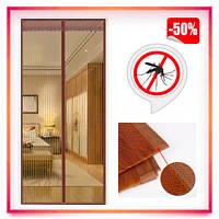 Москитная сетка на магнитах дверная 210 x 100 см (коричневая)