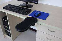 Подставка под локоть, Поддержка запястья Computer Arm Support для работы за компьютером PR1