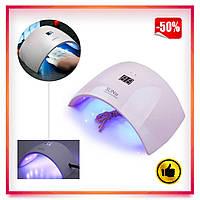 Ультрафиолетовая лампа для сушки ногтей Sun 9S 24W UV/LED Lamp (маникюр и педикюр)