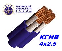 Кабель медный КГНВ 4х2.5 мм гибкий, морозостойкий