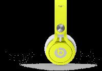 Наушники Beats MixR by David Getta Yellow, фото 1
