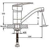 Смеситель для кухни Haiba AGAT 555 (излив 15 см) (HB0010), фото 2