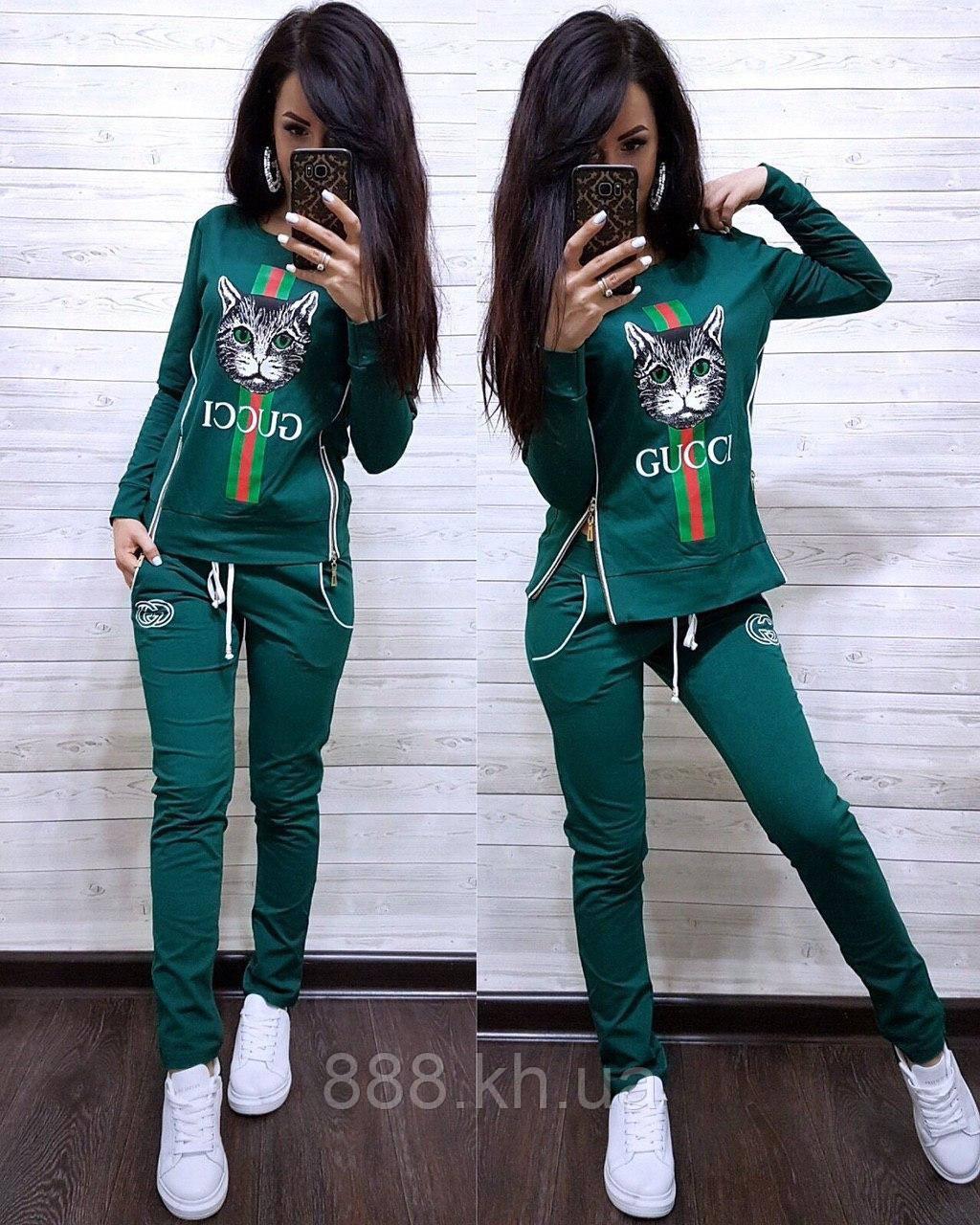 Женский спортивный костюм, костюм для прогулок S/M/L/XL/2XL (зеленый)