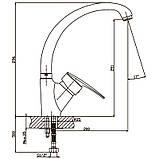 Смеситель для кухни Haiba AGAT 777 (HB0011), фото 2
