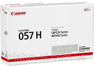 Заправка картриджа Canon 057H для друку i-sensys MF443dw, MF445dw, MF446x, MF449x, LBP223dw, LBP226dw