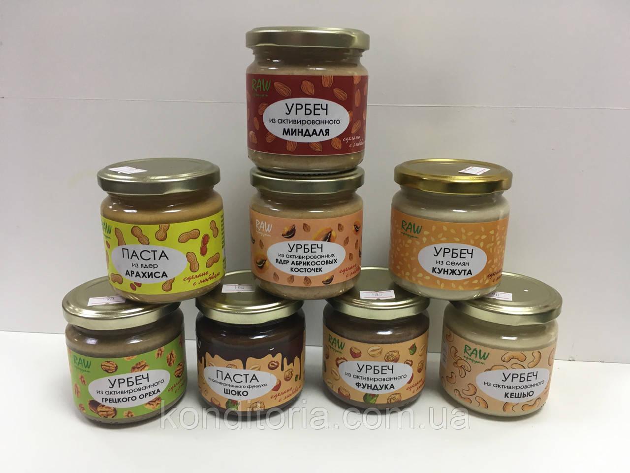 Горіхова паста, арахісова, Raw продукт