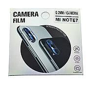 Защитное стекло на Камеру для Xiaomi Redmi Note 7 / 7 Pro