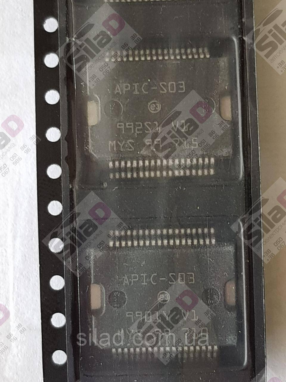 Микросхема APIC-S03 STMicroelectronics корпус SSOP-36
