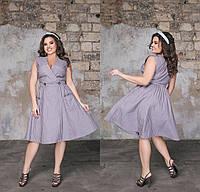 Платье летнее коттон в полоску А-силуэт серое синее размер 52-54