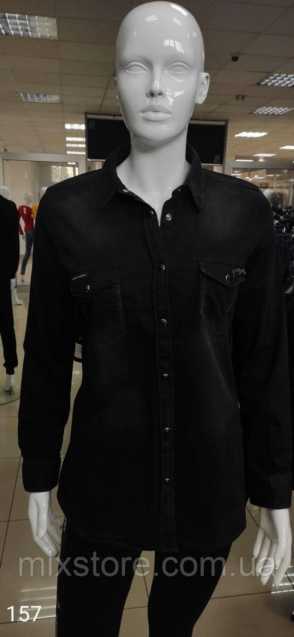 Рубашка женская PHILIPP PLEIN копия класса люкс
