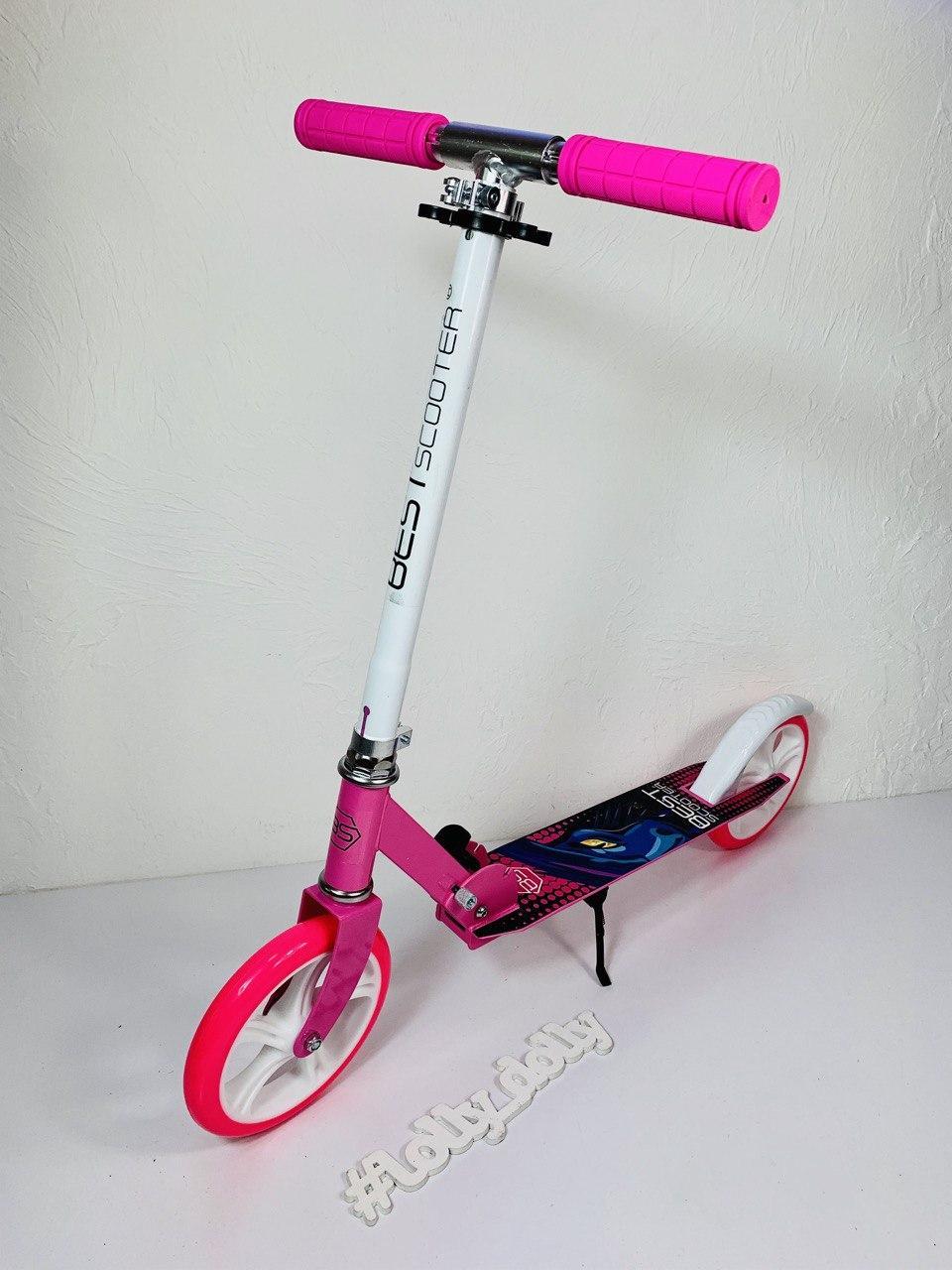 Двоколісний самокат Best Scooter 20 дюймів колеса PU , Рожевий