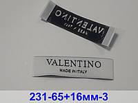 Жакардовые бирки, бирка для одежды, брендовая бирка, бирка Valentino