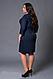 Платье женское, р-ры 46-48,48-50,50-52,52-54,54-56,56-58, фото 3